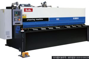 710-710-shearing-machine2